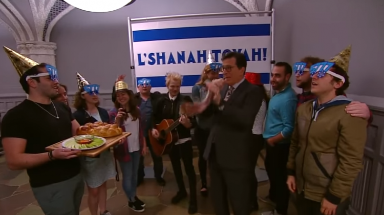 colbert-rosh-hashanah
