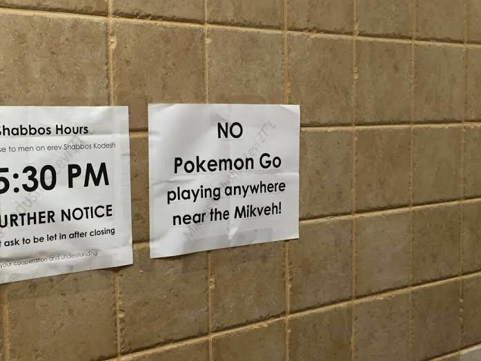 Jewish Mikvah Pokemon Go